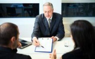 Ведение и сопровождение договоров страхования — цели, задачи, требования