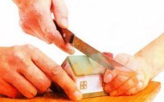 Проблемы ипотеки в россии – что мешает развитию ипотеки