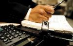 Граждане, подлежащие обязательному социальному страхованию — субъекты, объекты, застрахованные лица