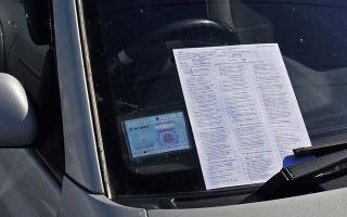 Переоборудование грузового автомобиля — порядок, правила, необходимые документы