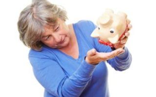 Страхование накопительной части пенсии — что это, можно ли отказаться?