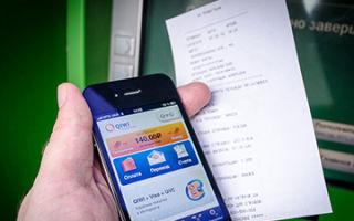 Оплата транспортного налога через интернет — порядок, правила, способы оплаты
