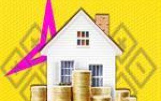 Реструктуризация ипотеки с государственной поддержкой — условия, требования