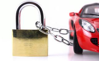 Купленное авто числится в угоне — что делать, куда обращаться, как вернуть деньги