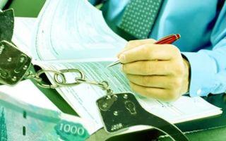 Ответственность за неуплату транспортного налога — штраф и пени за просрочку