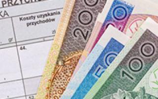 Отпускные выплаты и выплаты по больничному листу — расчет, пример