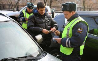 Срок давности по делам о лишении водительского удостоверения — существует ли исковая давность?