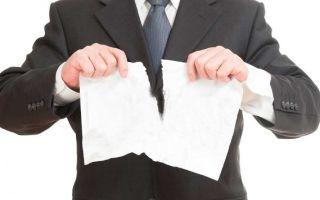 Причины и основания для признания недействительными сделок в титульном страховании