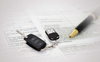 Выбор б/у автомобиля с пробегом — советы по выбору и покупке авто с рук