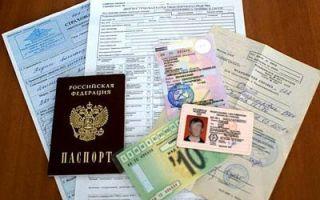 Апелляционная жалоба на постановление о лишении водительских прав: образец, как составить и оформить