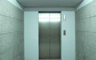 Страхование лифтов многоквартирного дома — порядок и правила