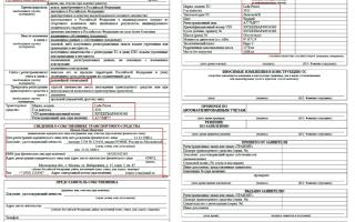 Снятие автомобиля с учета для утилизации — порядок, правила, документы