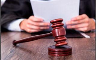 Как оплатить штраф гибдд без квитанции — способы оплаты штрафа без квитанции и постановления