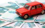 Расчет транспортного налога на автомобиль в 2020 — порядок, правила, формула