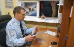 Регистрация самодельного автомобиля — как поставить на учет самодельное тс?