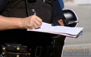 Штраф за нарушение правил и сроков регистрации автомобиля: за просроченную регистрацию и несвоевременную постановку на учет
