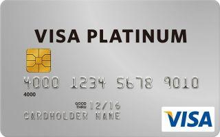 «защита покупок» платежной системы visa — что это и как работает, особенности