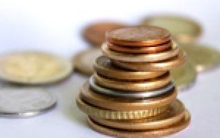 Повышающий районный коэффициент к зарплате и пенсии