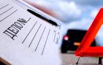 Лишение прав за выезд на встречную полосу — спорные моменты