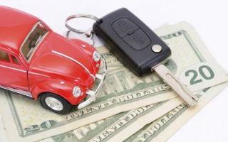 Передача денег при покупке автомобиля — когда передавать, способы передачи
