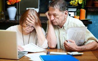 Перечень налоговых льгот для работающих пенсионеров