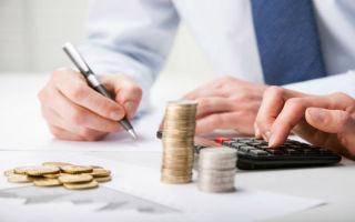 Расчет тарифных ставок и цены полиса дмс — методика, формула, пример расчета