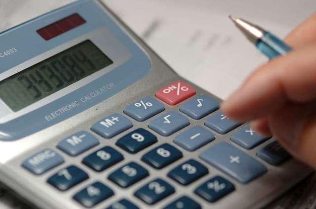 Ипотека для сотрудников МЧС - как взять, условия, требования, ставки