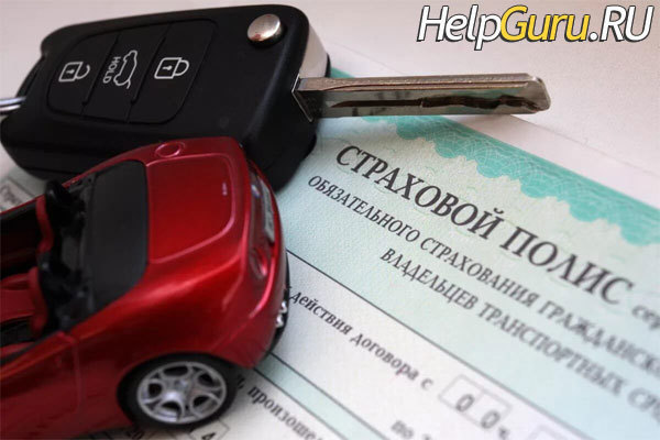 Какой штраф, если водитель не вписан в страховку 2020 году