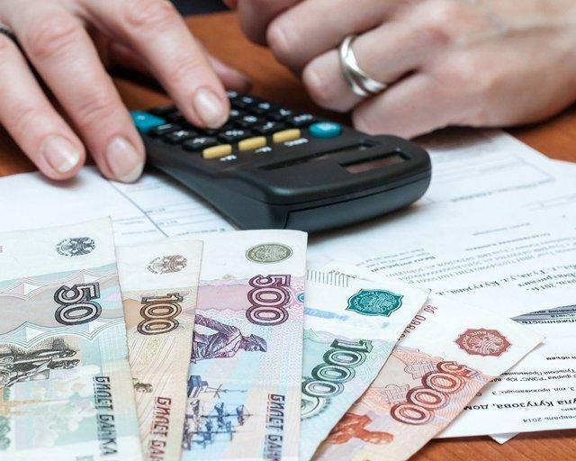 Срок оплаты штрафа ГИБДД в 2020 году: в течении какого времени нужно оплатить штраф