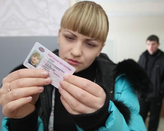 Проверка на лишение водительских прав по фамилии: как узнать лишен ли я прав онлайн?
