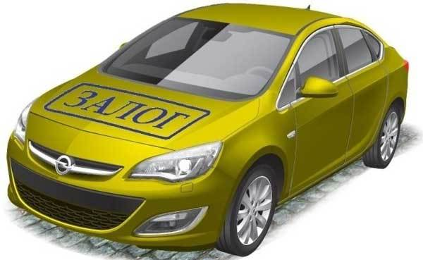Как купить кредитный (залоговый) автомобиль у банка или с рук без проблем