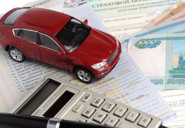 Нужна ли страховка и диагностическая карта ТО при продаже автомобиля?