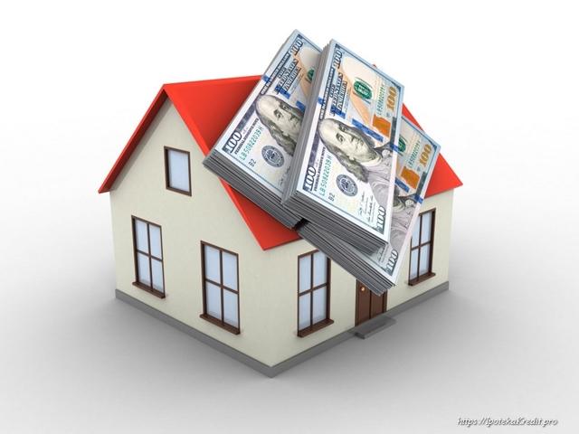 В чем выгоды ипотеки для кредитора (банка), заемщика и государства