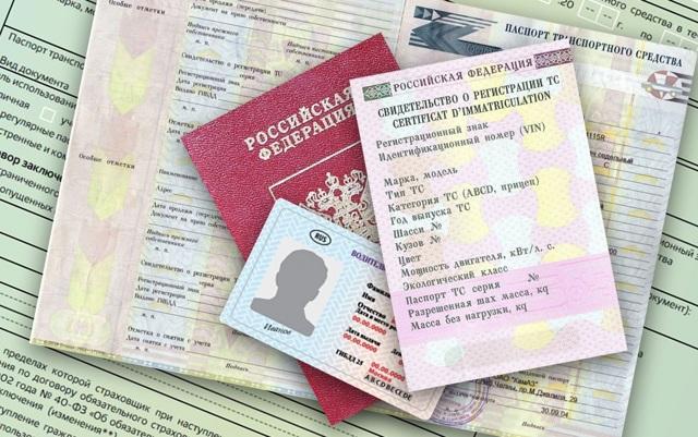 Правила страхования КАСКО и ОСАГО «СОГАЗ»: договор, выплаты при ДТП