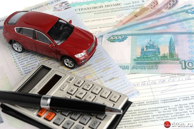 Как оформить ДТП чтобы получить страховку, правила оформления ДТП по ОСАГО