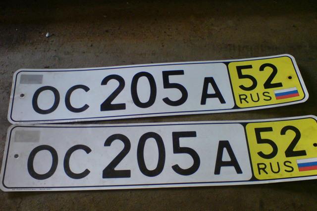 Транзитные номера на автомобиль - как и где получить, срок езды, стоимость