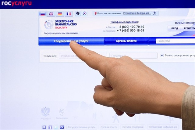 Как узнать отделение ГИБДД по месту жительства - способы и методы, онлайн
