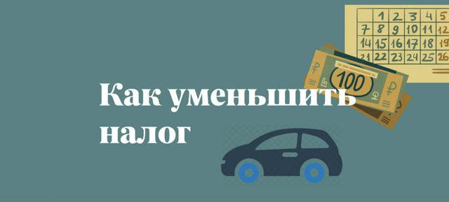 Налог с выигрыша автомобиля в 2020 году: размер, расчет