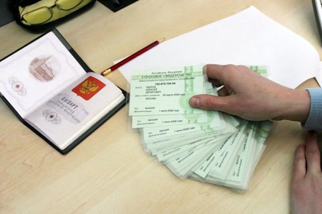 Оформление СНИЛС: где сделать пенсионное удостоверение, каковы сроки, нужно ли платить?