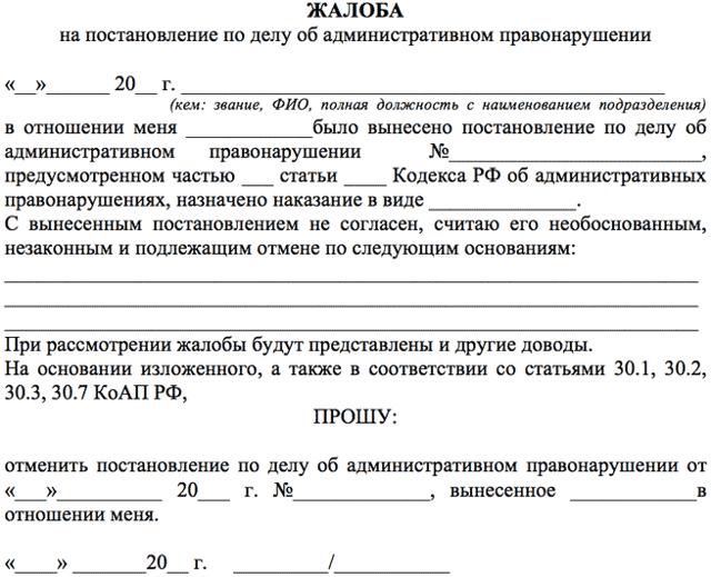 База ДТП ГИБДД: что это, какие сведения она содержит, как ей пользоваться