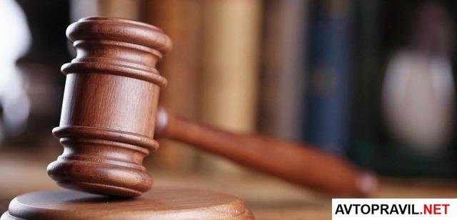 Срок исковой давности по транспортному налогу для физических и юридических лиц