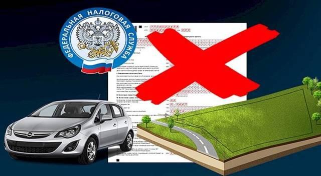 Декларация по транспортному налогу - как заполнить, бланк, образец 2020 года