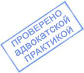 Исковое заявление о возмещении ущерба причиненного заливом - образец, бланк