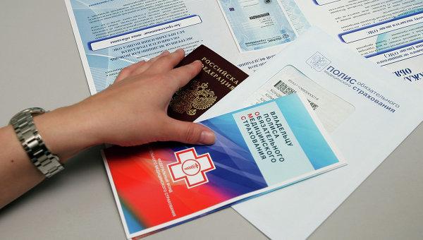 Полис ОМС нового образца: бумажный, пластиковый и универсальная электронная карта
