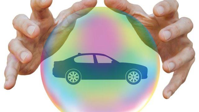 Срок страхования (period of insurance) - что это, виды, минимальный и максимальный