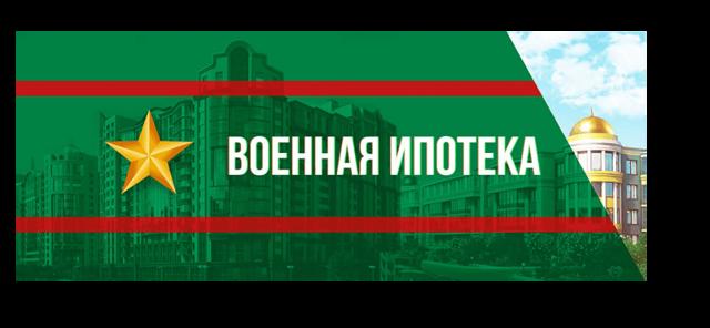 Ипотека в Крыму - как получить, какие банки выдают, требования, ставки