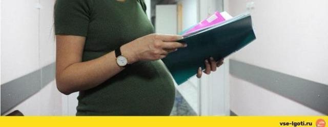 Каковы сроки выплаты больничного листа по беременности и родам в 2020 году?