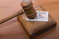 Как и куда сдавать права после лишения - в какое ГИБДД сдать права после суда?