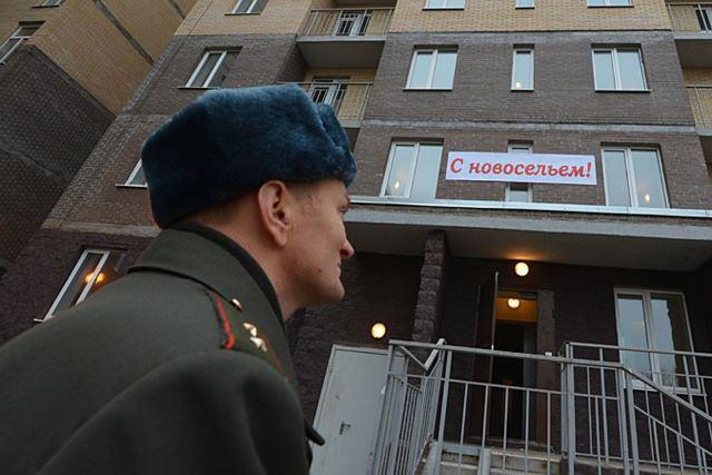 Военная ипотеки при увольнении по окончанию контракта и другим причинам