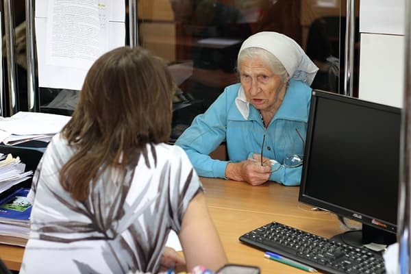 Какие виды пенсий существуют в России: страховая, накопительная, государственная, социальная, негосударственная